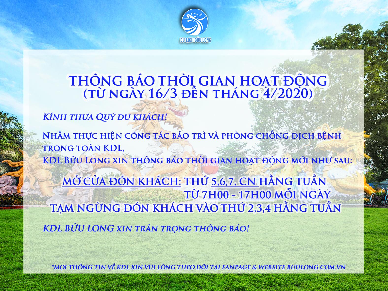 THÔNG BÁO THỜI GIAN HOẠT ĐỘNG TẠI KDL BỬU LONG (TỪ NGÀY 16/03 ĐẾN THÁNG 4/2020)